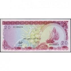 Maldives - Pick 12a - 20 ruffiyaa - Série A - 07/10/1983 - Etat : NEUF