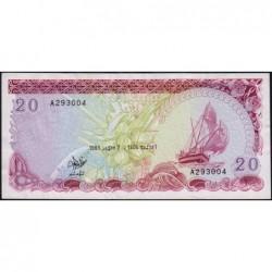Maldives - Pick 12a - 20 ruffiyaa - Série A - 07/10/1983 - Etat : TTB+