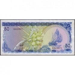 Maldives - Pick 13a - 50 ruffiyaa - Série A - 07/10/1983 - Etat : SUP