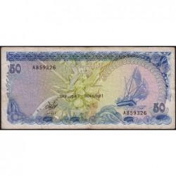 Maldives - Pick 13a - 50 ruffiyaa - Série A - 07/10/1983 - Etat : TB