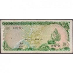 Maldives - Pick 14b - 100 ruffiyaa - Série B - 25/08/1987 - Etat : TB+