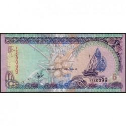 Maldives - Pick 18c - 5 ruffiyaa - Série F - 11/11/2000 - Etat : TB+