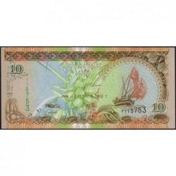 Maldives - Pick 19c - 10 ruffiyaa - Série F - 01/07/2006 - Etat : NEUF