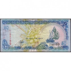 Maldives - Pick 21a - 50 ruffiyaa - Série C - 11/11/2000 - Etat : TB