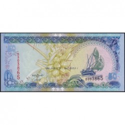 Maldives - Pick 21b - 50 ruffiyaa - Série D - 29/12/2008 - Etat : pr.NEUF