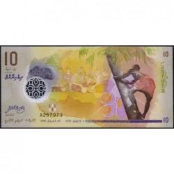 Maldives - Pick 26a - 10 ruffiyaa - Série A - 05/10/2015 - Polymère - Etat : NEUF
