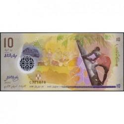 Maldives - Pick 26a - 10 ruffiyaa - Série C - 05/10/2015 - Polymère - Etat : NEUF
