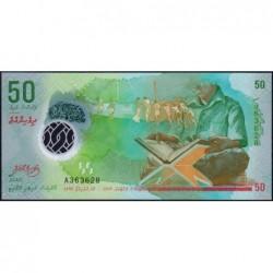 Maldives - Pick 28a - 50 ruffiyaa - Série A - 05/10/2015 - Polymère - Etat : NEUF