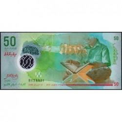 Maldives - Pick 28a - 50 ruffiyaa - Série B - 05/10/2015 - Polymère - Etat : NEUF
