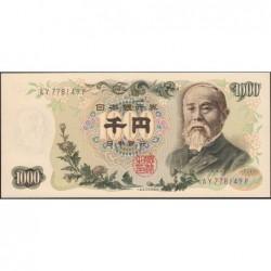 Japon - Pick 96d - 1'000 yen - Série AY/P - 1963 - Etat : NEUF