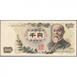 Japon - Pick 96d - 1'000 yen - Série NS/E - 1963 - Etat : NEUF