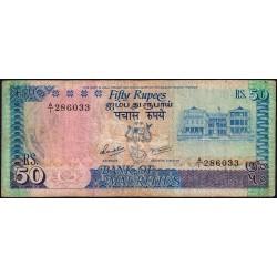 Maurice (île) - Pick 37a - 50 rupees - Série A/1 - 1986 - Etat : TB