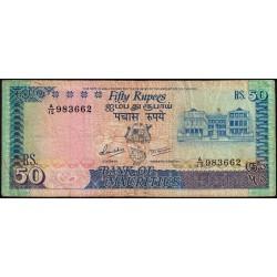 Maurice (île) - Pick 37b - 50 rupees - Série A/15 - 1986 - Etat : TB