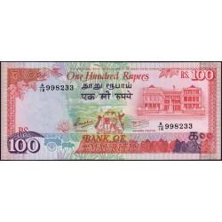 Maurice (île) - Pick 38 - 100 rupees - Série A/18 - 1986 - Etat : SPL
