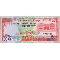 Maurice (île) - Pick 38 - 100 rupees - Série A/24 - 1986 - Etat : TTB