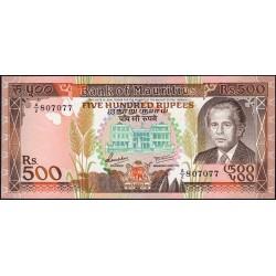 Maurice (île) - Pick 40a - 500 rupees - Série A/2 - 1985 - Etat : NEUF