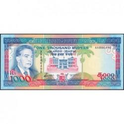 Maurice (île) - Pick 41 - 1'000 rupees - Série AA - 1990 - Etat : NEUF