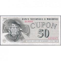 Moldavie - Pick 1 - 50 cupon - Série D.0001 - 1992 - Etat : NEUF