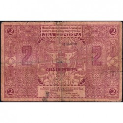 Monténégro - Pick 2 - 2 perpera - Série A - 01/10/1912 - Etat : B