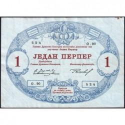 Monténégro - Pick 15 - 1 perper - Série 90 - 25/07/1914 - Etat : SUP