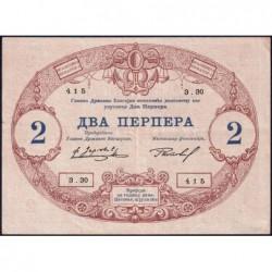 Monténégro - Pick 16 - 2 perpera - Série 30 - 25/07/1914 - Etat : SUP
