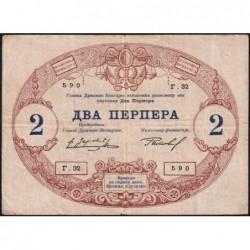 Monténégro - Pick 16 - 2 perpera - Série 32 - 25/07/1914 - Etat : TB+