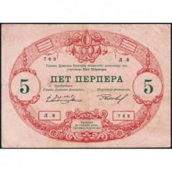 Monténégro - Pick 17 - 5 perpera - Série 8 - 25/07/1914 - Etat : TTB