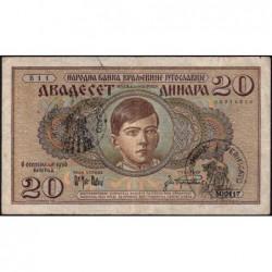 Yougoslavie - Monténégro - Pick R 11 - 20 dinara - 06/09/1936 (1941) - Etat : TTB