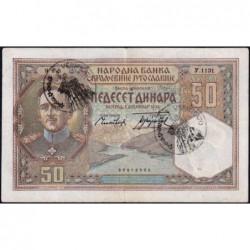 Yougoslavie - Monténégro - Pick R 12 - 50 dinara - 01/12/1931 (1941) - Etat : TTB+