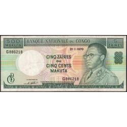 Congo (Kinshasa) - Pick 13b - 5 zaïres ou 500 makuta - Série G - 21/01/1970 - Etat : TTB