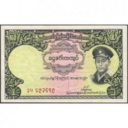 Birmanie - Pick 46 - 1 kyat - 1958 - Etat : SPL
