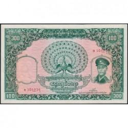 Birmanie - Pick 51 - 100 kyats - 1958 - Etat : SPL