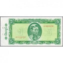 Birmanie - Pick 53 - 5 kyats - Série G - 1965 - Etat : SPL