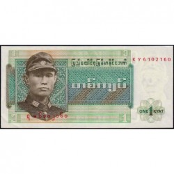 Birmanie - Pick 56 - 1 kyat - Série KY - Etat : NEUF
