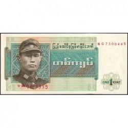 Birmanie - Pick 56 - 1 kyat - Série NG - Etat : NEUF
