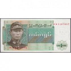 Birmanie - Pick 56 - 1 kyat - Série PN - Etat : NEUF
