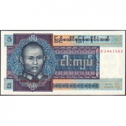 Birmanie - Pick 57 - 5 kyats - Série BO - Etat : NEUF