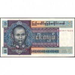 Birmanie - Pick 57 - 5 kyats - Série BQ - Etat : NEUF