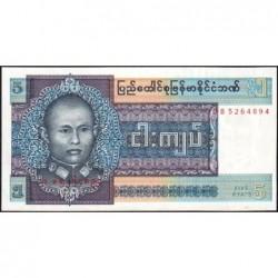 Birmanie - Pick 57 - 5 kyats - Série DB - Etat : NEUF