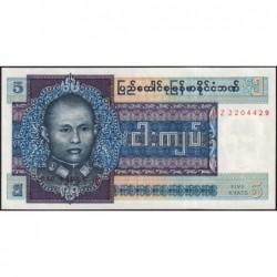 Birmanie - Pick 57 - 5 kyats - Série HZ - Etat : NEUF
