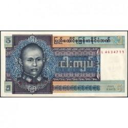 Birmanie - Pick 57 - 5 kyats - Série IL - Etat : NEUF