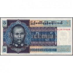 Birmanie - Pick 57 - 5 kyats - Série JA - Etat : NEUF