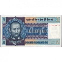 Birmanie - Pick 57 - 5 kyats - Série JD - Etat : NEUF