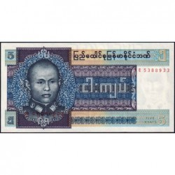 Birmanie - Pick 57 - 5 kyats - Série JE - Etat : NEUF