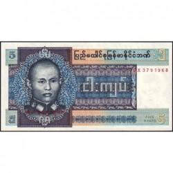 Birmanie - Pick 57r (remplacement) - 5 kyats - Série GX - Etat : NEUF