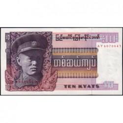 Birmanie - Pick 58 - 10 kyats - Série AY - 1973 - Etat : NEUF