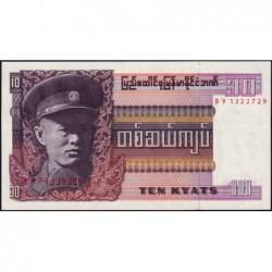 Birmanie - Pick 58 - 10 kyats - Série BV - 1973 - Etat : NEUF