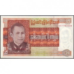 Birmanie - Pick 59 - 25 kyats - Série BC - 1972 - Etat : NEUF