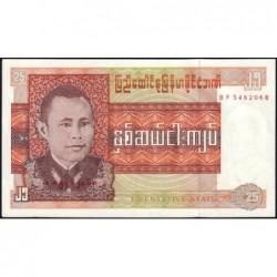 Birmanie - Pick 59 - 25 kyats - Série BF - 1972 - Etat : NEUF