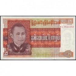 Birmanie - Pick 59 - 25 kyats - Série BL - 1972 - Etat : NEUF